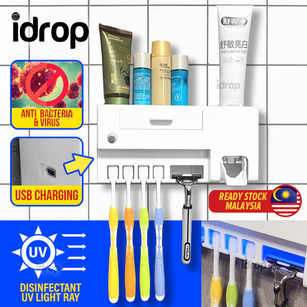 idrop Wall Mounted Toothbrush Toiletries Storage Rack Shelf with Anti Bacteria Virus UV Disinfectant Sterilization Light