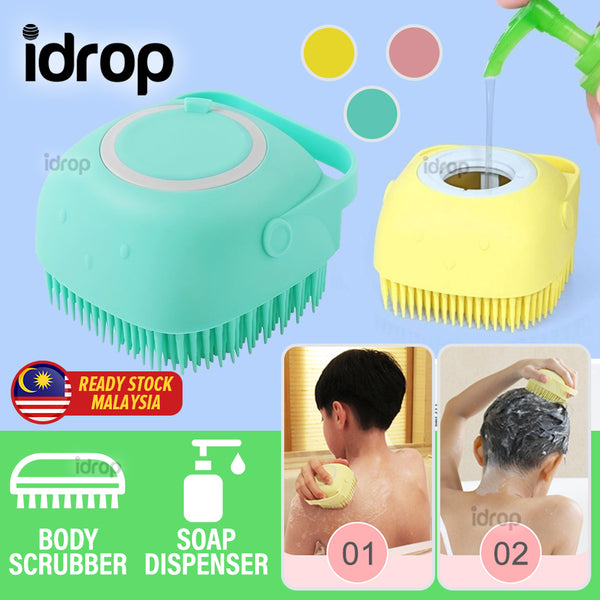 idrop 80ml Bathing Shower Body Scrubber & Soap Shampoo Dispenser Brush