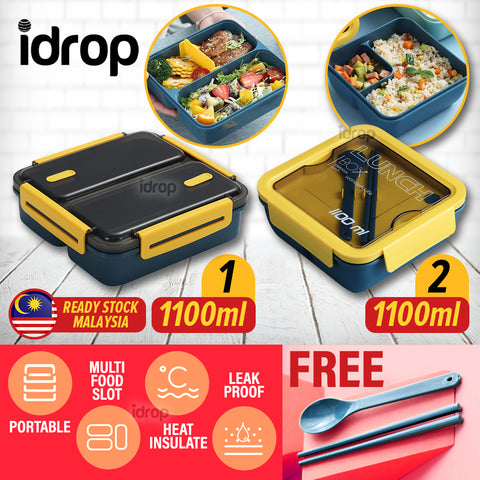 idrop [ 1100ml ] Portable Leakproof Seal Tight Food Storage Eating Lunch Box