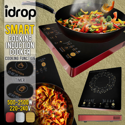 idrop Kitchen Smart Cooking Electric Induction Cooker [ GK-3329 ]