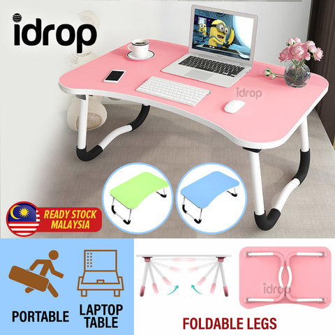 idrop Household Dormitory Foldable Portable Laptop Table Meja Lipat Komputer Riba 防滑折叠小桌 [ 60CM x 37CM ]