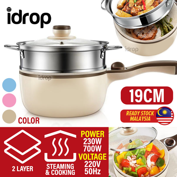 idrop 19CM - Kitchen Double Layer Electric Steamer & Cooker Pot