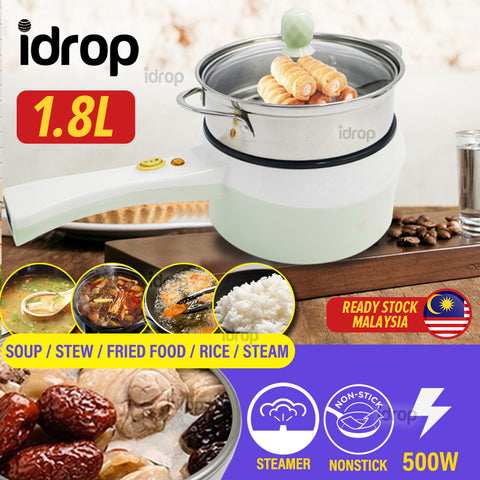 idrop [ 1.8L ] Multifunction Nonstick Electric Cooking Pot & Steamer