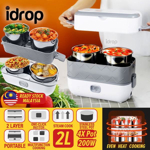 idrop  [ 2 LAYER ] [ 4 Pcs Pot ] [ 2L ] Multifunctional Electric Cooking Steamer Portable Lunch Box