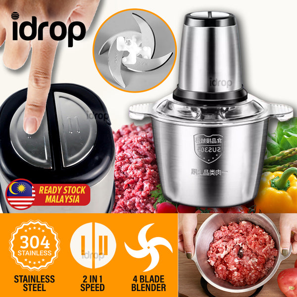 idrop [ 2L ] Multifunction Stainless Steel Kitchen Meat Blender Grinder [ 250W ]