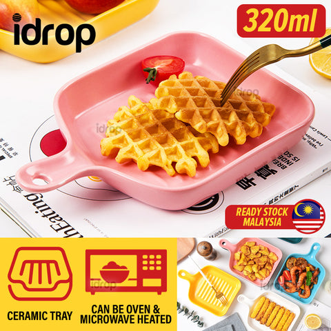 idrop [ 320ml ] Ceramic Porcelain Handle Baking Plate Dish Tray