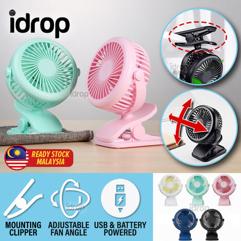 idrop Mini Portable Rechargeable Battery & USB Powered Clip Fan