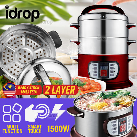 idrop [ 2 LAYER ] 1500W Smart Kitchen Stainless Steel Electric Cooker