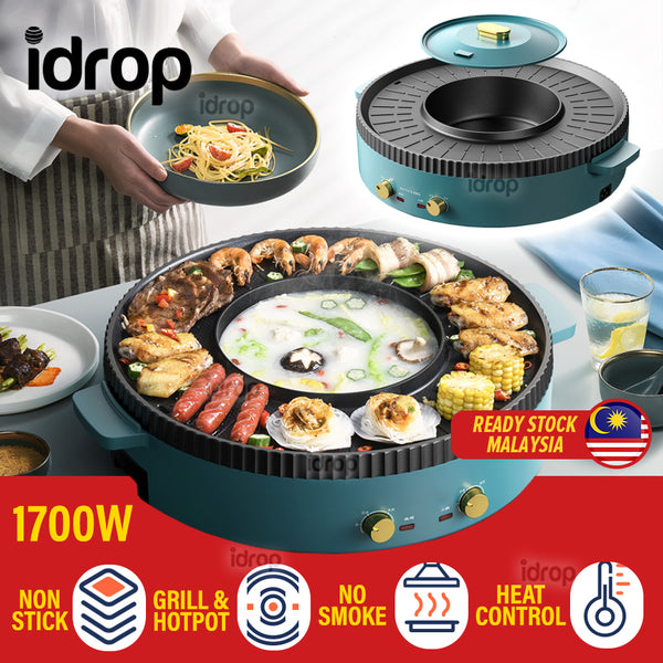 idrop [ 2 IN 1 ] Multifunction Electric Hot Pot  & BBQ Cooking Grill Cooker [ 1700W ]