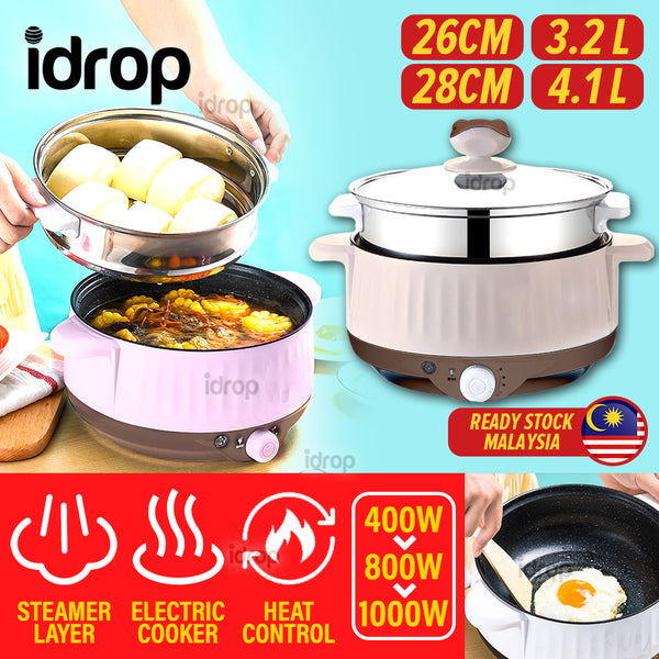 idrop [ 3.2L / 4.1L ] Multifunctional  Non Stick Electric Cooking & Steaming Pot [ 26CM / 28CM ]