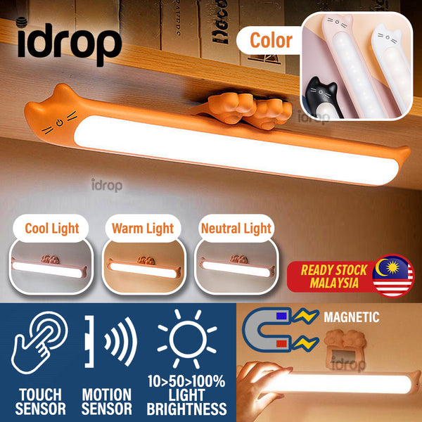 idrop 3 IN 1 Small Rechargeable LED Table Lamp Desk Night Light with Smart Touch & Motion Sensor