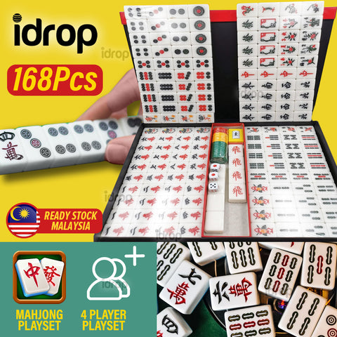 idrop [ 4 PLAYER ] 168pcs Mahjong Play Set | 麻将