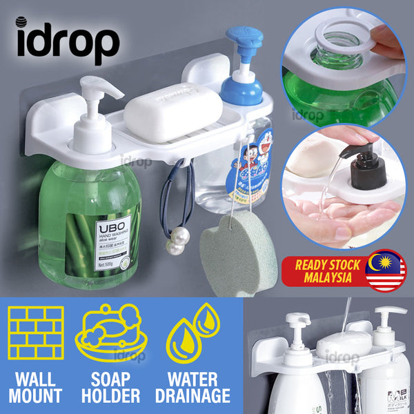 idrop Wall Mounted Shampoo Soap Bottle and Hand Soap Holder