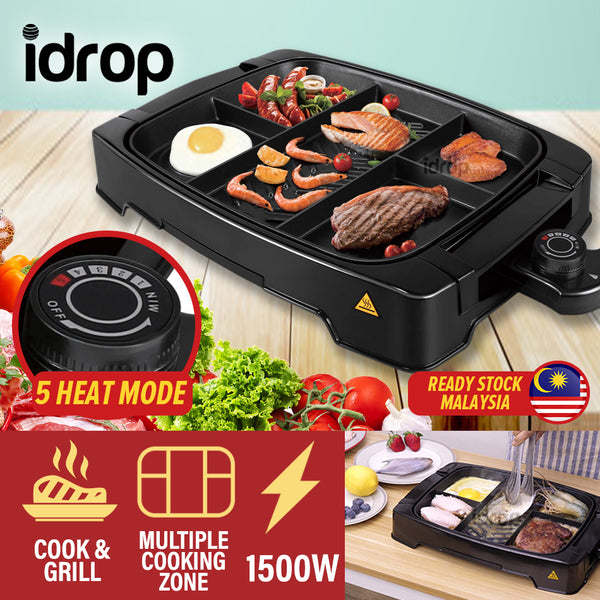idrop Multi Portion Zone Compartment Hotplate BBQ Kitchen Electric Grill Barbecue [ 1500W ]