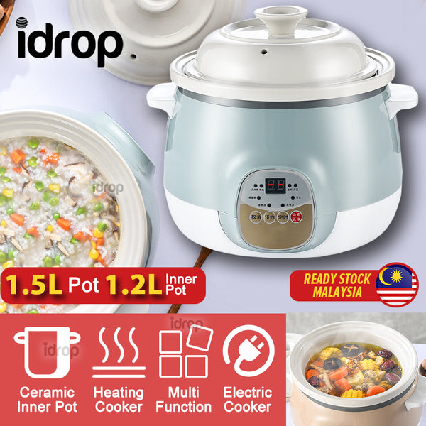 idrop 1.5L Home Kitchen Multifunction Electric Food Cooker and Warmer [ 1.5L Pot / 1.2L Inner Pot ]