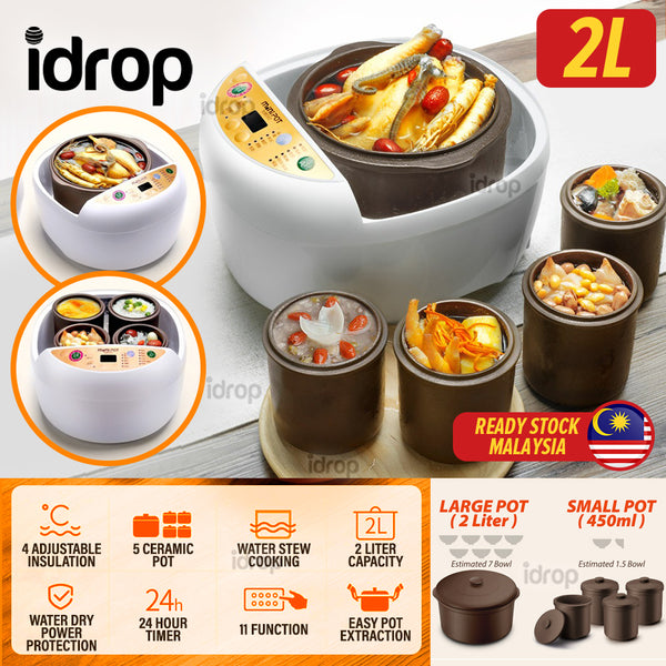 idrop [ 2L ] Minipot Multifunction Electric Cooking Stew Pot Cooker with Ceramic Stew Pot [ 1 Big Pot 4 Small Pot ]