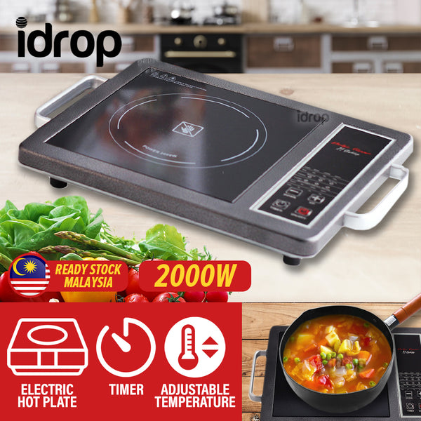 idrop Kitchen Electric Hot Plate Cooker with Adjustable Temperature Control 2000W