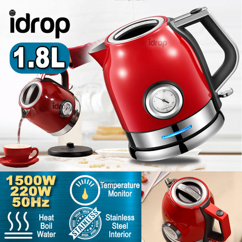 idrop 1.8L Retro Modern Electric Drinking Kettle