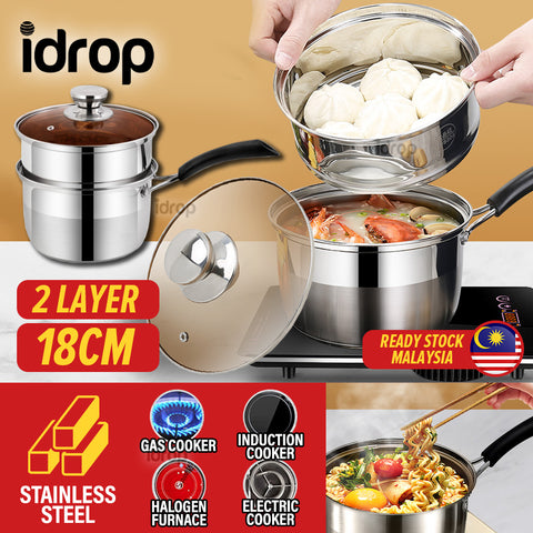 idrop [ 2 LAYER ] 18CM Stainless Steel Milk Pot + Steamer layer Cooker
