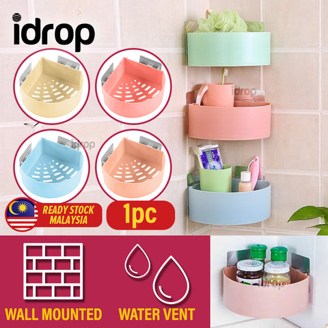 idrop Wall Mounted Toilet & Bathroom Corner Shelf Rack [ 1pc ]