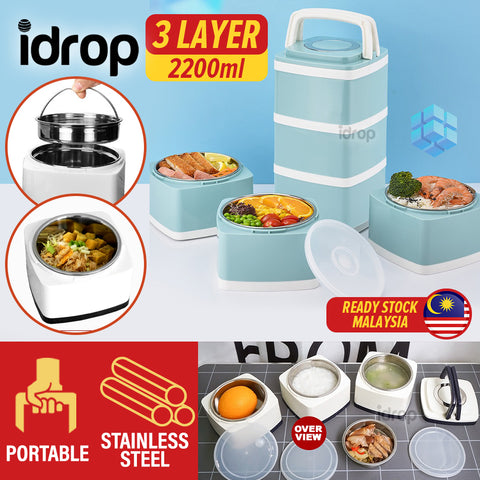 idrop [ 3 LAYER ] 14CM Stainless Steel Japanese Style Food Lunch Box / Bekas Makanan 3 Lapis / (三层)14CM日式保真空提篮(饭格)(方形 )(304)