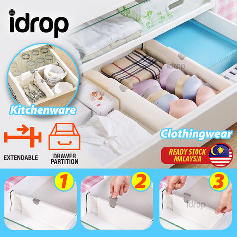 idrop Drawer Storage Expandable Extendable Partition Divider / Pembahagi Laci / 抽屉收纳分隔板  [ 28CM~44CM ]