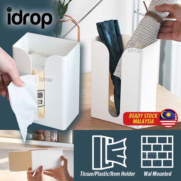 idrop Tissue Box & Plastic Roll Wall Mounted Holder and Household Item Storage