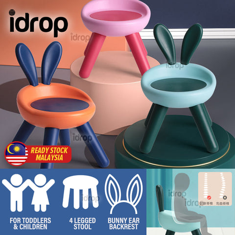 idrop Children Toddler Bunny Rabbit Sitting Stool
