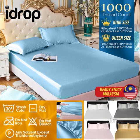 idrop 1000TC Plain Color Series Korean Style Bedding Mattress Cover  Soft Silky Comfortable Satin Fitted Bedsheet & Pillow Sheet 3 IN 1 Set FACTORY PRICE