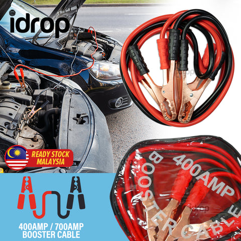 idrop 400AMP / 700AMP Jump Start Booster Cable Contactor Clip