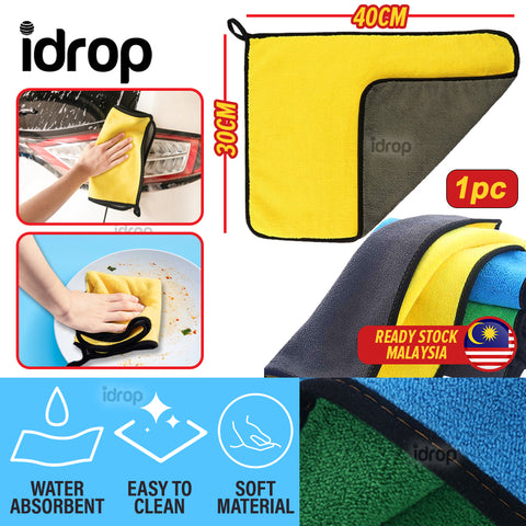 idrop [ 40 x 30cm ] Microfiber Cleaning Water Absorbent Washing Cloth Towel