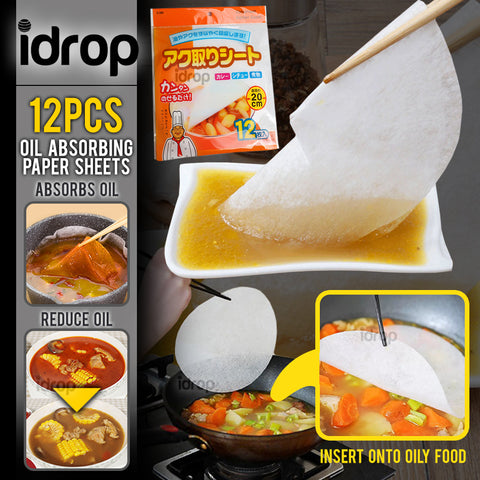 idrop 12PCS Food Oil Absorbing Thin Paper Soaking Sheet [ 20cm x 20cm ]