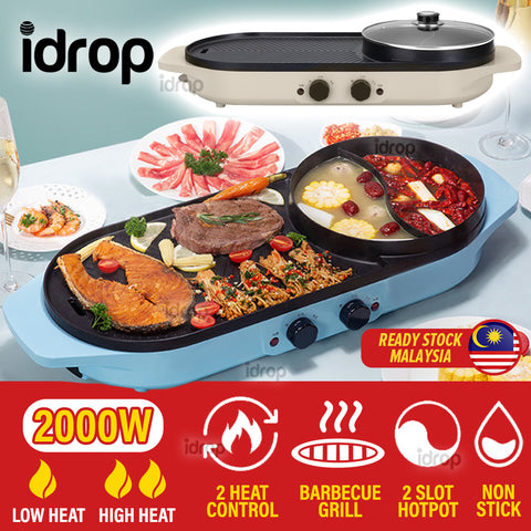 idrop [ 2 IN 1 ] Electric Barbecue Cooking BBQ Grill & Hotpot Shabu-Shabu