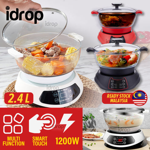 idrop [ 2.4L ] 1200W Multifunction Glass Hot Pot Electric Cooker Cooking Pot