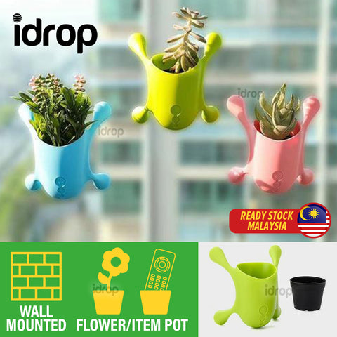 idrop Wall Mounted Flower Pot & Storage Holder