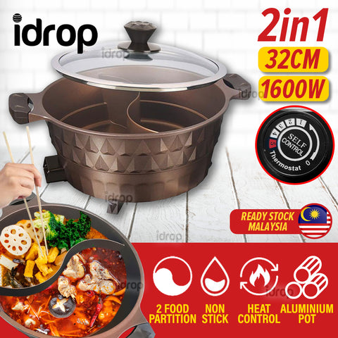 idrop [ 2 IN 1 ] 32CM Multipurpose Electric Cooking Pan hotpot steamboat [ Diamond Series ]