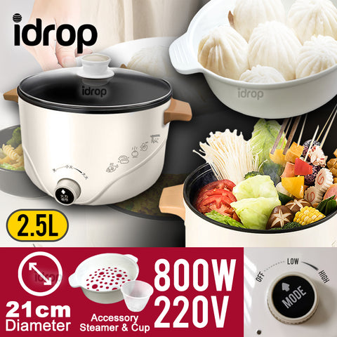 idrop 2.5L MEYOU Multifunction Kitchen Electric Cooking Pot 800W 220V
