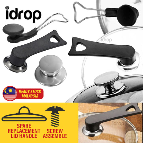 idrop Replacement Spare Kitchen Cooking Wok Lid Handle
