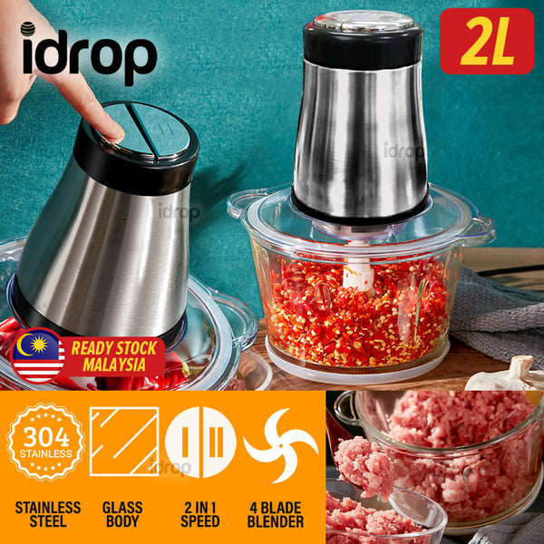 idrop [ 2L ] Meat Grinder Blender with Glass Body & Stainless Steel Blender 220V-50Hz [ 300W ]