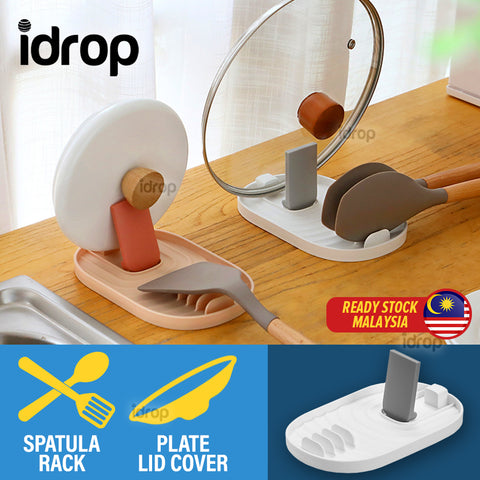 idrop Spatula Rack & Lid Cover Storage Holder