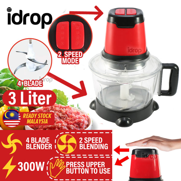 idrop 3L 2-Speed Kitchen Multifunction Electric Meat Vegetable Grinder Blender [ 300W ]