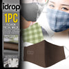 idrop Fashion Cloth Fabric Facial Padded Mask