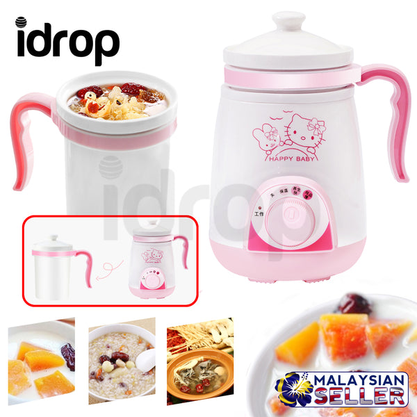 idrop Multifunction Electric Mini Compact Portable Drinking Boiling Cooking Jug Cup