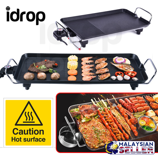 idrop HZA-4510 Portable Electric Cooking Stove With Sturdy Handles