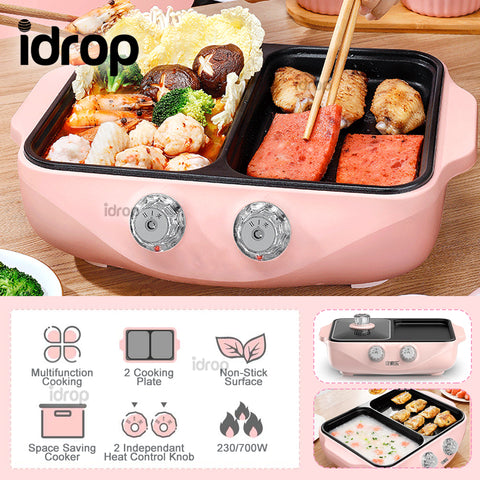 idrop 2 IN 1 Steamboat Multifunction Cooking Pot Grill Pan Cooker