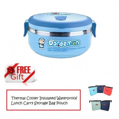 Stainless Steel Thermal Insulated Lunch Box Bento Food (Free Thermal Cooler Insulated Waterproof Lunch Carry Storage Bag Pouch)
