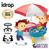 idrop 2 in 1 Creation Sand & Sea Play Table for Kids Children [  880-02-401L ]
