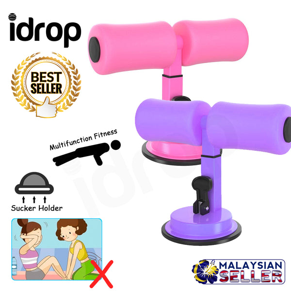 idrop Multifunction Fitness Sit-up Sucker Holder Equipment for Home Gym