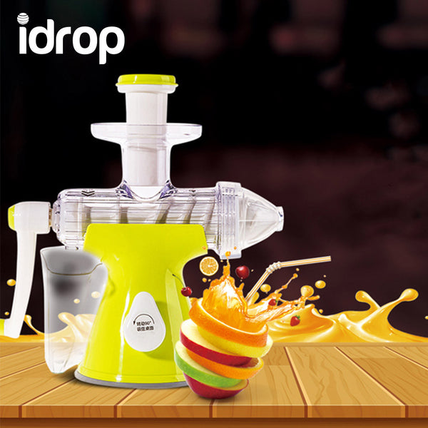 idrop 2 in 1 Slow Juice Extractor & Ice Cream Maker Machine