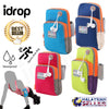 idrop Multifunctional Sweatproof Sports Arm Bag with Earphone Hole for Gym Running
